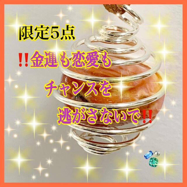 りり様専用 レディースのファッション小物(財布)の商品写真