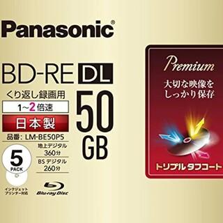 パナソニック(Panasonic)のPanasonic  録画用 BD-RE DL(50GB)書換型 5枚(その他)