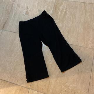 ジルスチュアートニューヨーク(JILLSTUART NEWYORK)のジルスチュアートNY/リボン付きパンツ/ズボン/140/子供服(パンツ/スパッツ)