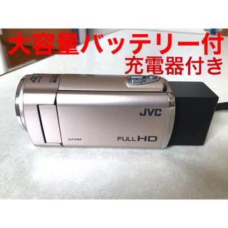 KENWOOD - JVC Everio ビデオカメラ GZ-E77-N ピンク 大容量バッテリー付