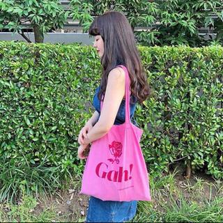EDIT.FOR LULU - 新品 ピンク gah! ロゴ 薔薇 ローズ トートバッグ