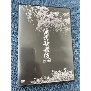 滝沢歌舞伎ZERO〈2枚組〉DVD(舞台/ミュージカル)