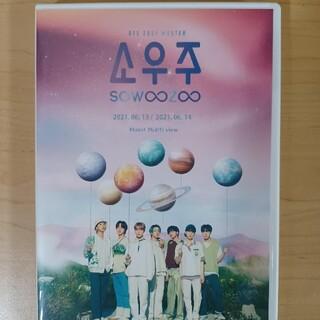 BTS Sowoozoo 6/13.14 (4枚)