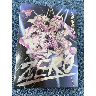 滝沢歌舞伎ZERO DVD 初回生産限定盤・3枚組 (舞台/ミュージカル)