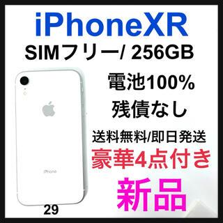アップル(Apple)の【新品】iPhone XR White 256 GB SIMフリー 本体(スマートフォン本体)