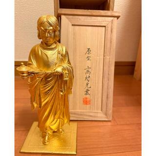 聖徳太子像 高村光雲 値下げあり(彫刻/オブジェ)