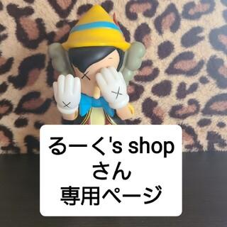 KAWS ピノキオ(その他)