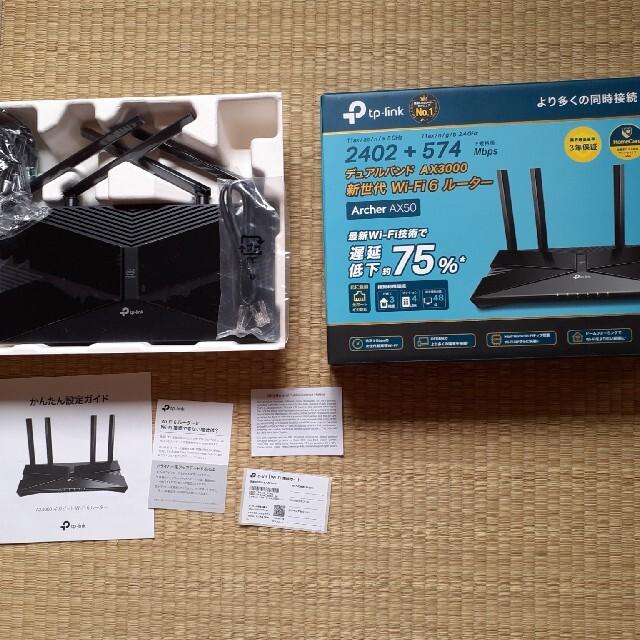 無線LANルーター スマホ/家電/カメラのPC/タブレット(PC周辺機器)の商品写真