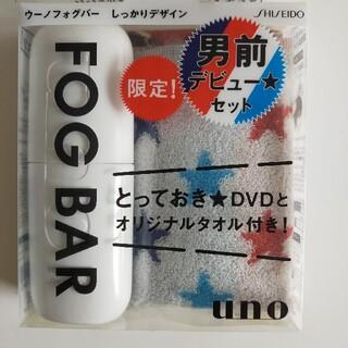 ウーノ(UNO)の新品未使用品 ウーノ UNO FOG BAR しっかりデザイン限定セット(ヘアワックス/ヘアクリーム)