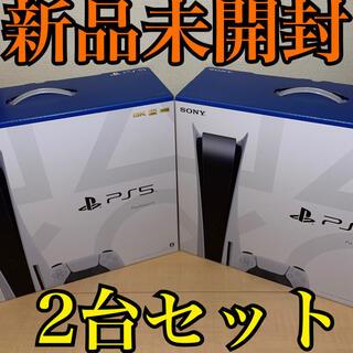 PlayStation - 新品未開封 PlayStation5(PS5)本体 2台