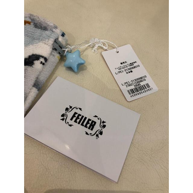 FEILER(フェイラー)のフェイラー ラブラリー 2021年福袋 巾着 レディースのファッション小物(ポーチ)の商品写真