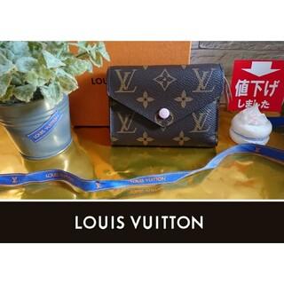 ルイヴィトン(LOUIS VUITTON)のルイヴィトン  ポルトフォイユ・ヴィクトリーヌ  M62360(コインケース)