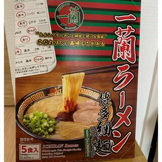 一蘭 ラーメン 細麺 5食入り