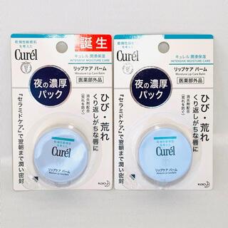 キュレル(Curel)のキュレル リップケア バーム(リップケア/リップクリーム)