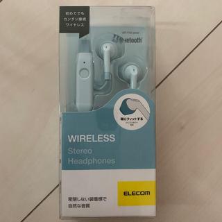 エレコム(ELECOM)の【新品】エレコム Bluetooth ワイヤレス イヤホン(ヘッドフォン/イヤフォン)