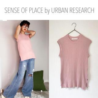 センスオブプレイスバイアーバンリサーチ(SENSE OF PLACE by URBAN RESEARCH)のsense of place ノースリーブ リブセーター アーバンリサーチ(ニット/セーター)