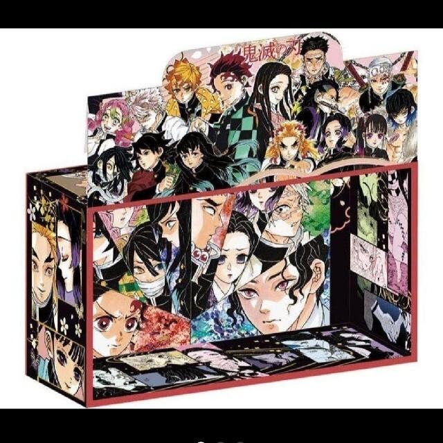 集英社(シュウエイシャ)の鬼滅の刃 全巻収納BOX エンタメ/ホビーの漫画(全巻セット)の商品写真