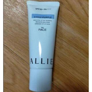 アリィー(ALLIE)のALLIE アリィー カラーチューニングUV PU 日焼け止め 顔用 (日焼け止め/サンオイル)