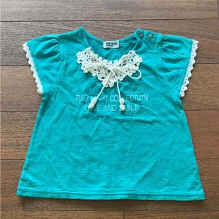 ラグマート(RAG MART)のラグマート Tシャツ トップス 95サイズ(Tシャツ/カットソー)