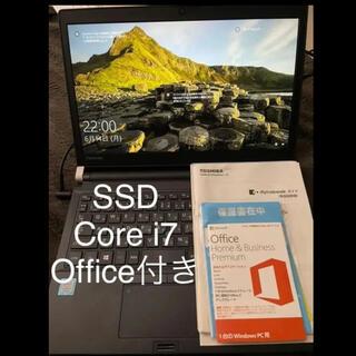 トウシバ(東芝)の東芝 dynabook Office付 Core i7 SSD ノートPC(ノートPC)