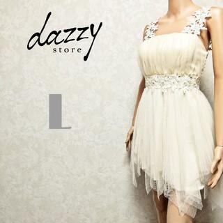 デイジーストア(dazzy store)のボリュームチュール アシメ丈 Aライン ミニドレス パーティードレス  (ミニドレス)