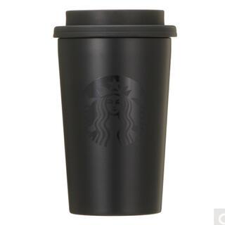 スターバックスコーヒー(Starbucks Coffee)の☆STARBUCKS☆ステンレスタンブラー  ブラック(タンブラー)