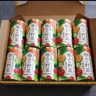 世田谷自然食品 コクとろ極みの野菜 10本