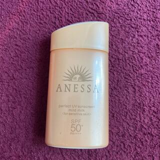 ANESSA - アネッサ♪パーフェクトUV♪マイルドミルク♪日焼け止め乳液