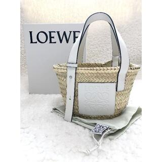 LOEWE - LOEWE 美品 バスケットバッグ スモール ホワイト カゴバッグ