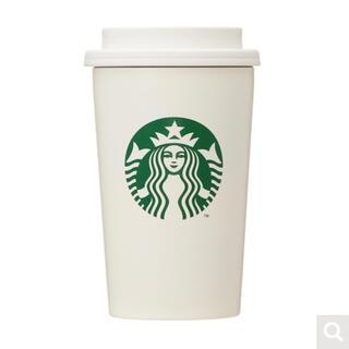 スターバックスコーヒー(Starbucks Coffee)の☆STARBUCKS☆ステンレスタンブラー  ホワイト(タンブラー)