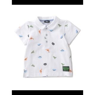 kladskap - 新品未使用 クレードスコープ恐竜 ポロシャツ 90cm