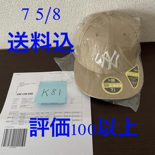 NEW ERA - AIME LEON DORE NEW ERA CAP KHAKI 7 5/8