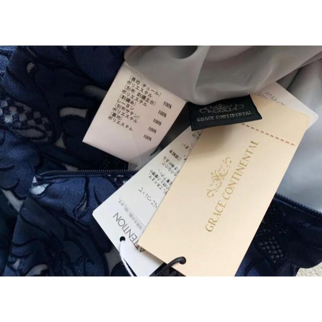 GRACE CONTINENTAL(グレースコンチネンタル)のGRACE CONTINENTAL 52,800円20S/S刺繍セミロングドレス レディースのワンピース(ひざ丈ワンピース)の商品写真
