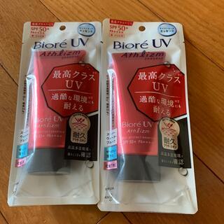ビオレ(Biore)のビオレUVアスリズム スキンプロテクトエッセンス2つ(日焼け止め/サンオイル)