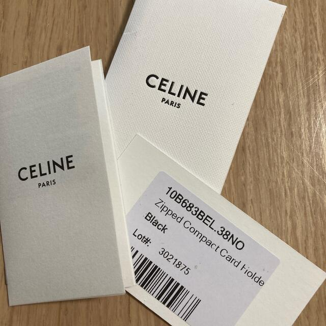 celine(セリーヌ)の【(株)R's様専用】【1度のみの使用】セリーヌ カードケース ブラック レディースのファッション小物(名刺入れ/定期入れ)の商品写真