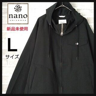 ナノユニバース(nano・universe)の【新品】フィデリティ ナノユニバース 別注 マリンジャケット ブラック(その他)
