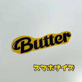 """ボウダンショウネンダン(防弾少年団(BTS))のBTS""""Butter"""" オリジナルステッカー【スマホサイズ】(アイドルグッズ)"""
