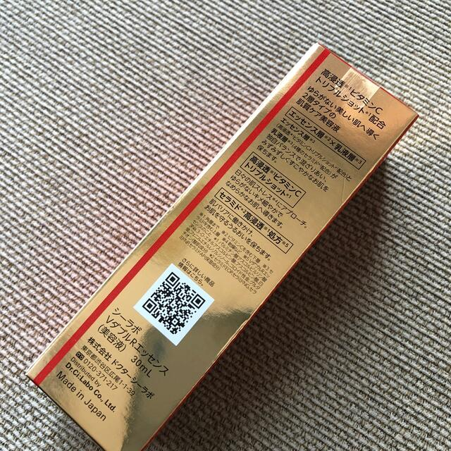 Dr.Ci Labo(ドクターシーラボ)のライさん99様専用 VダブルRエッセンス 美容液 未開封 コスメ/美容のスキンケア/基礎化粧品(美容液)の商品写真