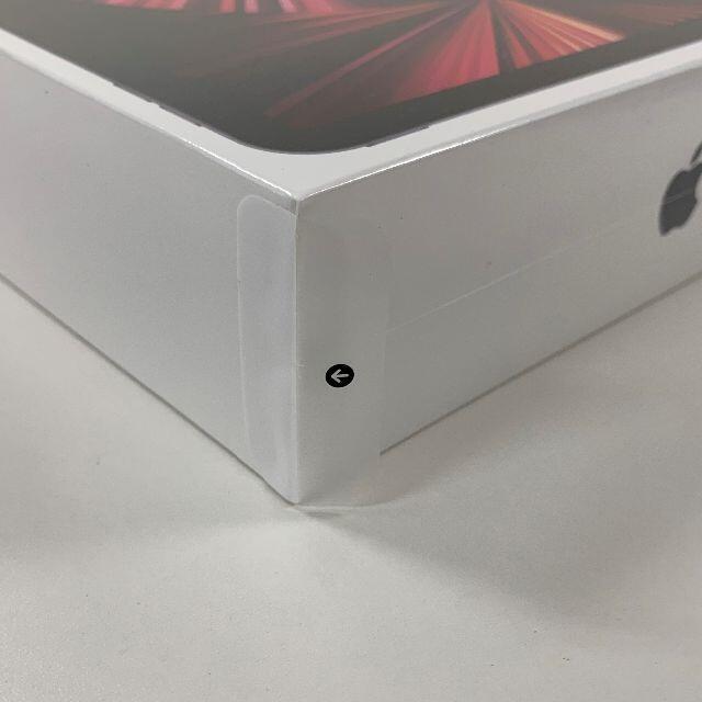 iPad(アイパッド)のiPad Pro 11 Wi-Fi 128GB Gray 第3世代 スマホ/家電/カメラのPC/タブレット(タブレット)の商品写真