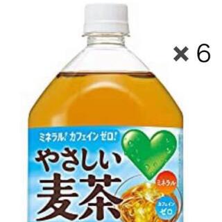 サントリー グリーンダカラやさしい麦茶2リットル 無料引き換え券(茶)