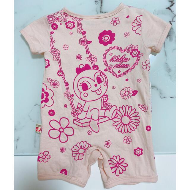 アンパンマン(アンパンマン)のドキンちゃんロンパース70 キッズ/ベビー/マタニティのベビー服(~85cm)(ロンパース)の商品写真