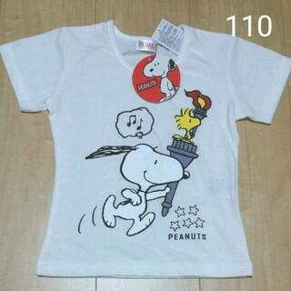 スヌーピー(SNOOPY)の新品 110cm スヌーピー(Tシャツ/カットソー)