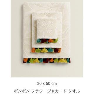 ZARA HOME - 新品⭐︎ザラホーム タッセル付きタオル 2枚 フラワージャガードタオル