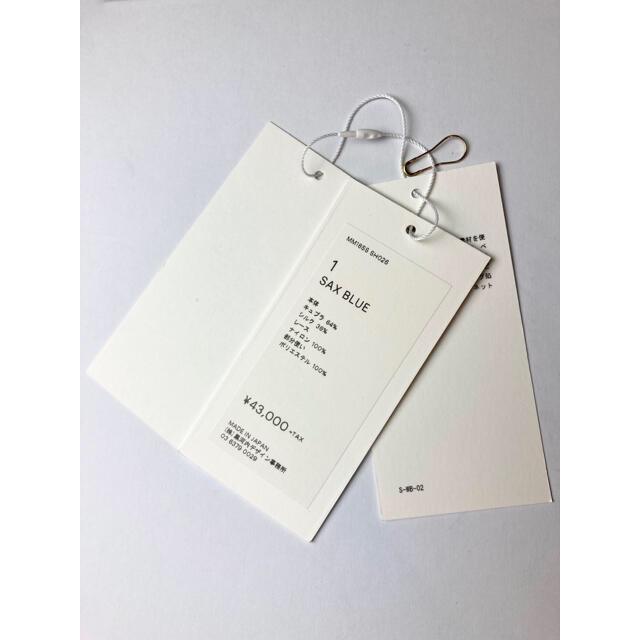 mame(マメ)のmame kurogouchi カーネーション レース ノースリーブ ブラウス レディースのトップス(シャツ/ブラウス(半袖/袖なし))の商品写真