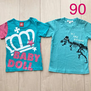 BABYDOLL - BABY DOLL 3can4on Tシャツ2枚セット 90