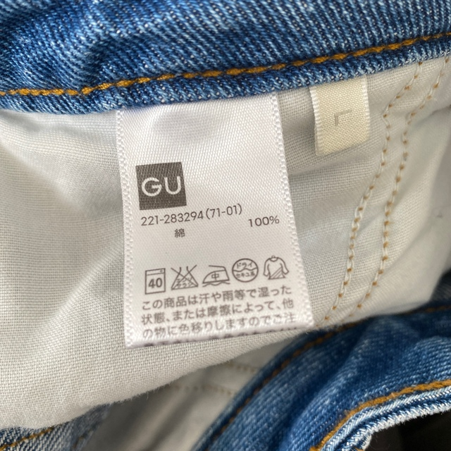GU(ジーユー)のGU ワイドデニム レディースのパンツ(デニム/ジーンズ)の商品写真