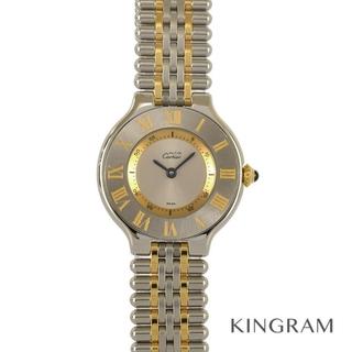Cartier - カルティエ マスト21  ヴァンティアン  レディース腕時計