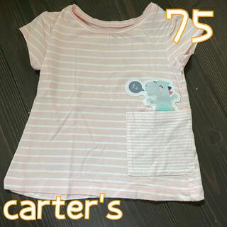 カーターズ(carter's)のCarter's カーターズ 女の子Tシャツ 70サイズ(Tシャツ)