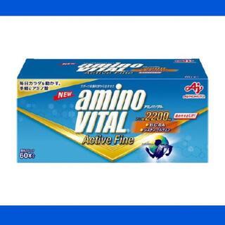 アジノモト(味の素)のアミノバイタルアクティブファイン 60本セット(アミノ酸)