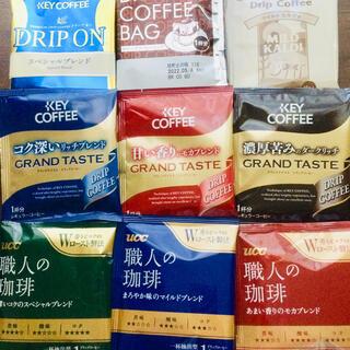KALDI - 【在庫ラスト】ドリップコーヒー福袋セット